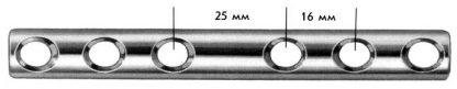 Пластина трубчатая с пазами под винты диам.4,5мм, дл.199мм (12 п)